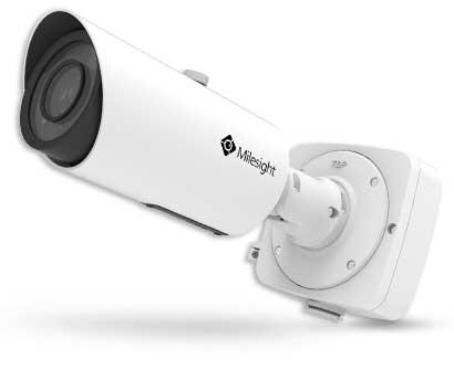 LPR 2mb camera